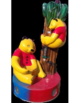 Γουίνι το Αρκουδάκι (Μεταχειρισμένο)